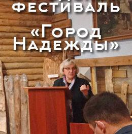 Сарапульский театр принял участие в ОТКРЫТОМ УЧЁНОМ СОВЕТЕ